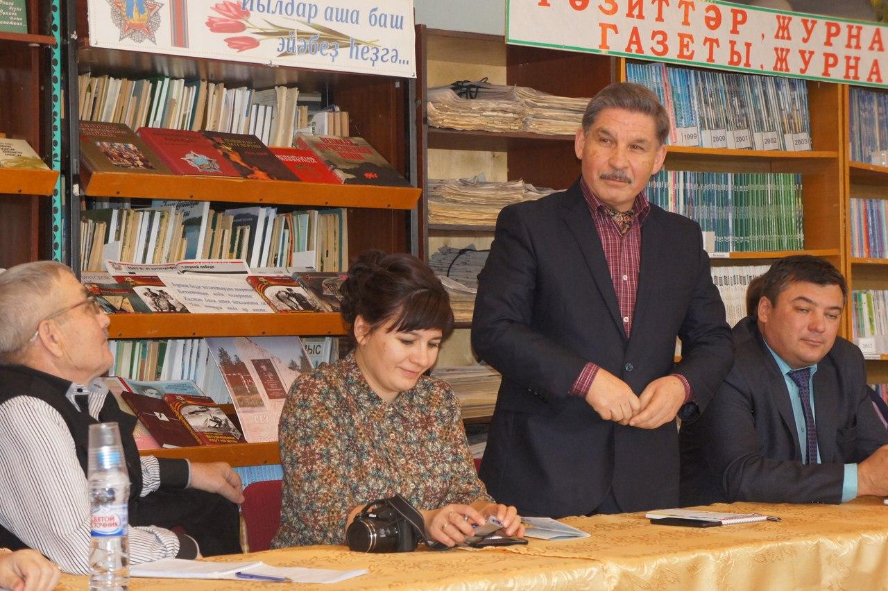 В башкортостан республики илишевском районе знакомств сайт